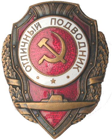 http://ra-dwx.narod.ru/Znak.jpg